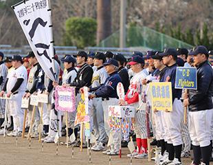 三沢市野球協会イメージ